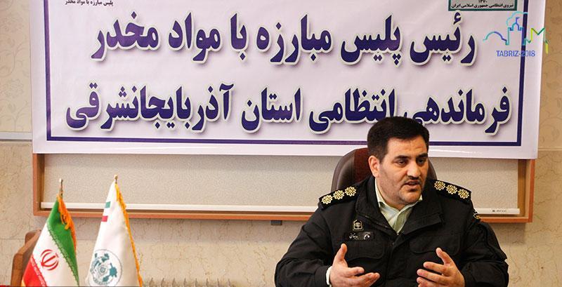 """""""پلیس امنیت اقتصادی"""" در آذربایجان شرقی راه اندازی شد"""