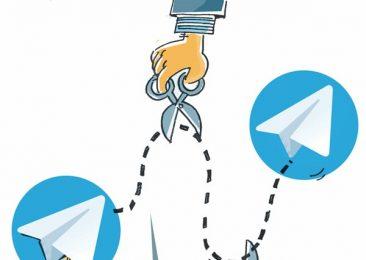 تلگرام جرم خیزترین شبکه اجتماعی