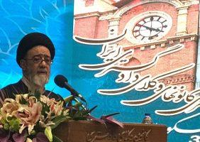 تبریز میزبان همایش اسکودا/ وکلای کشور در تبریز دور هم جمع شدند