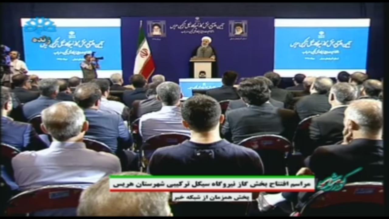 آمریکا از تغییر نظام در ایران به اقدامات کودکانه رسیده است/ افتتاح هر پروژه ای در کشور فتح یک قله است