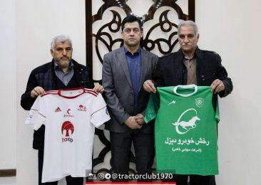 رنگ پیراهن تیم های دربی تبریز مشخص شد