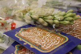 ویژه برنامههای عید سعید غدیرخم آذربایجان شرقی بهصورت مجازی برگزار میشود