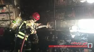 با واکنش سریع آتش نشانان گشت پیاده، حریق بازار مشروطه اطفاء حریق شد